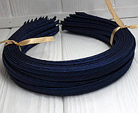 (50шт) Обруч  обмотанный атласной лентой  (5мм металлический).Цена за 50 шт. Цвет - темно синий (сп7нг-4676)