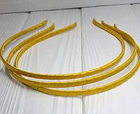 Обруч для волос обмотанный атласной лентой (ширина 5мм). Цвет - желтый (сп7нг-4555)