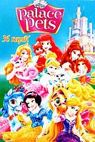 """Карти гральні атласні дитячі """"Принцеси"""", 36 шт, Карты игральные детские """"Принцесы Дисней"""""""