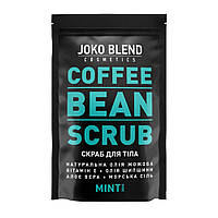 Кофейный скраб Joko Blend Mint 200 гр, фото 1