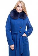 Пальто женское (зимнее) шерсть и мех, электрик-синие (42-54)