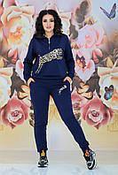 Красивый спортивный костюм женский Турецкая двунитка Декорирован пайетками Размер 44 46 48 50 52 54