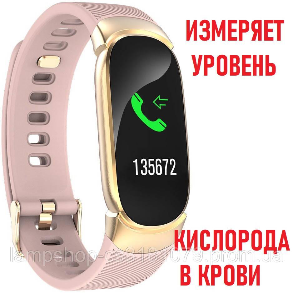 UWatch Смарт часы Smart Victory Band Pro Beige