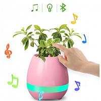 Музыкальный цветочный горшок Smart Pot