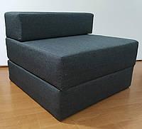 Кресло-кровать поролоновое бескаркасное односпальное 0,8х1,9м