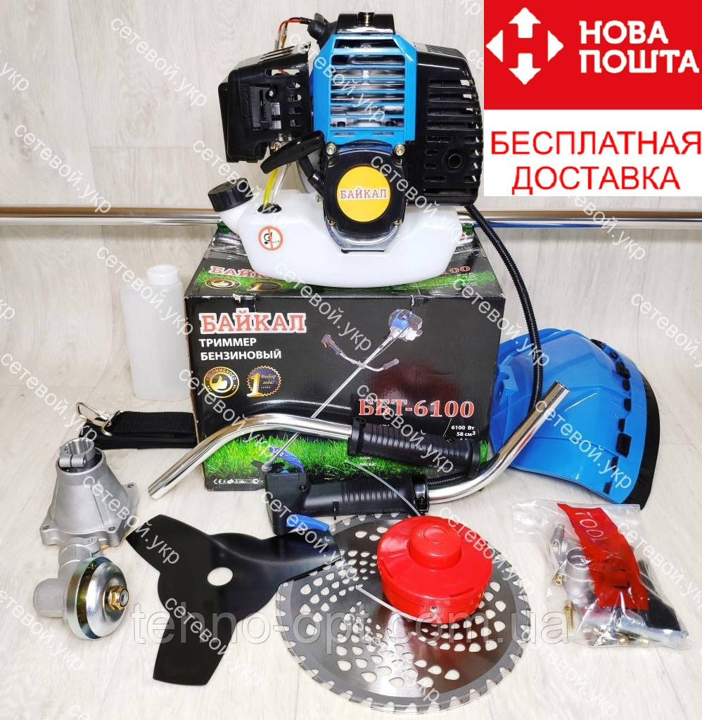 Бензокоса Байкал ББТ-6100 Professional 2 ножа 1 катушка мотокоса