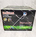Бензокоса Байкал ББТ-6100 Professional 2 ножа 1 катушка мотокоса, фото 6