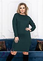 Свободное платье большого размера Стефани (р.50-52)