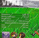 Бензокоса Урал 6100 мотокоса, фото 9