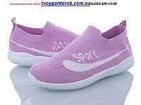 Текстильные кроссовки для девочек р 31-35 (код 2766-00)