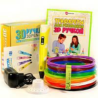 Ручка 3D детская с таблом 3D Pen 2 для рисования универсальная 29 метров пластика с Трафаретами LED дисплей