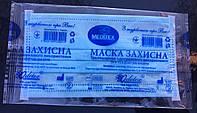 Маска медицинская Meditex в индивидуальной упаковке (СТЕРИЛЬНАЯ)