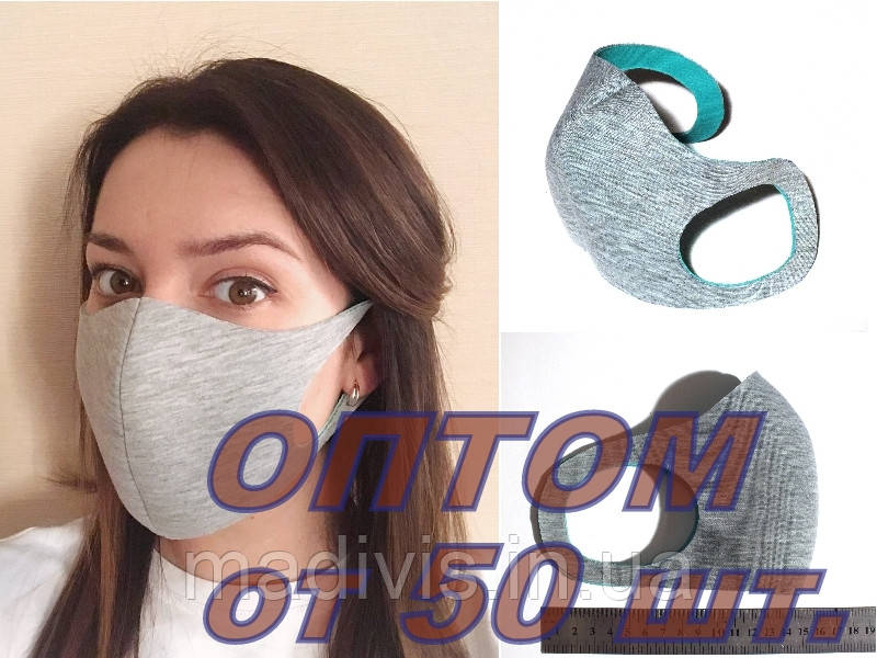"""ОПТОМ Многоразовая защитная маска для лица """"Питта"""" серая, (неопрен, двухсторонняя)"""