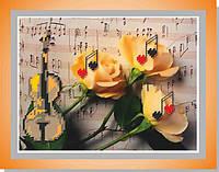 """""""Скрипка и розы» 15 х 20 см."""
