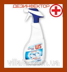 Дезинфицирующее средство для уборки ванной комнаты и санузла W5  99,9% бактерий дезинфектор