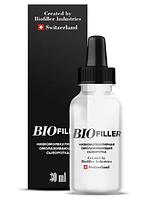 ЭФФЕКТИВНАЯ низкомолекулярная сыворотка для омоложения BIOfiller Био Филлер, омолаживающая эссенция для лица