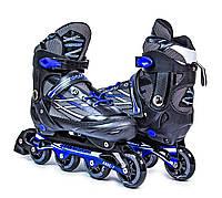 Ролики Scale Sports. Adult Skates 0935 -  Blue 41-44, фото 1