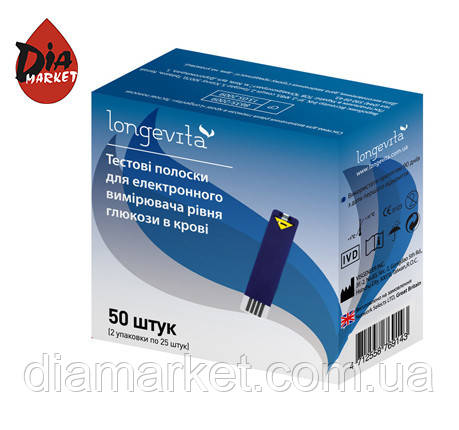 Тест-полоски Longevita. 1 упаковка 25 шт.