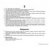 Картки Домана ЛІЧБА Ламіновані великі 20 (укр) 16.5х19.5см, фото 4