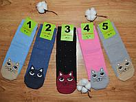 Носки женские высокие хлопковые с рисунком разного цвета р.36-40