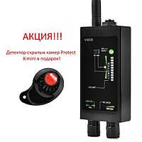 Профессиональный детектор жучков и беспроводных камер 1 МГц -12 ГГц Protect M-8000