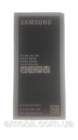 Аккумулятор Samsung J710F Galaxy J7 / EB-BJ710CBC (3300 mAh)