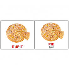 Картки Домана Їжа/Food міні 40 (укр анг) 8х10см