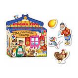 Настольна гра Vladi Toys Магнітний театр Курочка Ряба (VT3206-12), фото 2