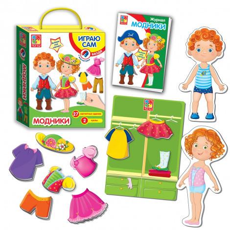 Магнітна гра одягалка Vladi Toys Модники (VT3702-06)