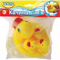 Іграшка для ігор у воді Bebelino Качина сім'я (57061)