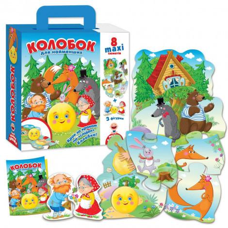 Набір книга з пазлом Vladi Toys Колобок (VT2909-09)