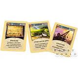 Настільна гра Hobby World Catan Колонізатори Розширення для 5-6 гравців (1101), фото 7