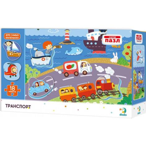 Пазл DoDo Транспорт 18 елементів (300158)