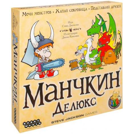 Настільна гра Hobby World Манчкин Делюкс (1153)