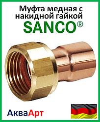 SANCO Муфта медная с накидной гайкой 22-3/4' ВР