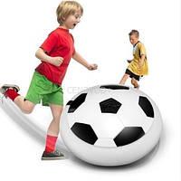Аэрофутбол летающий скользящий детский мяч для футбола (3459080)
