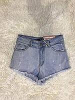"""Шорты женские джинсовые стильные размеры 26-31""""DANCE"""" купить недорого от прямого поставщика"""