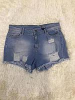 """Шорты женские джинсовые рваные размеры 26-31 """"DANCE"""" купить недорого от прямого поставщика"""