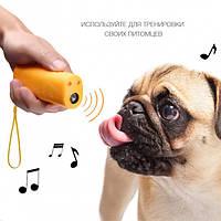 Лучший ультразвуковой отпугиватель от собак Aokeman Sensor AD 100 + ФОНАРИК ЕР0153