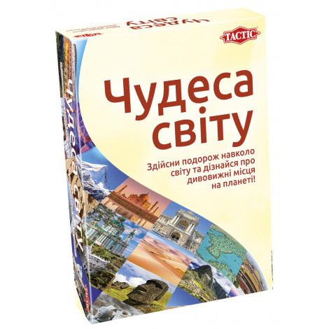 Настільна гра Tactic Чудеса світу українською (56262)