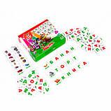 Настільна гра Vladi Toys Склади слово (VT5202-16), фото 2