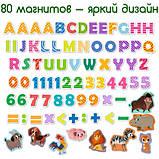 Набір магнітів Magdum Букви і Цифри (ML4031-09 EN), фото 2