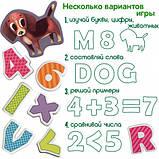 Набір магнітів Magdum Букви і Цифри (ML4031-09 EN), фото 5