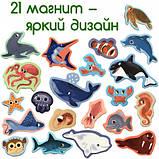 Набір магнітів Magdum Морські тварини (ML4031-07 EN), фото 2
