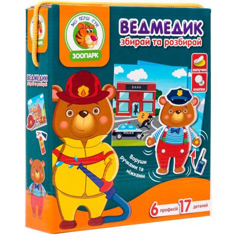 Гра з рухомими деталями Vladi Toys Ведмедик (VT2109-04)
