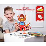 Гра з рухомими деталями Vladi Toys Ведмедик (VT2109-04), фото 2