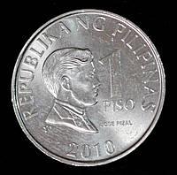 Монета Филиппин 1 песо 2010 г. Хосе Рисаль