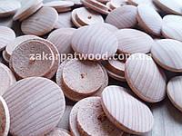 Заглушки дерев'яні 40мм (бук)_ 100шт
