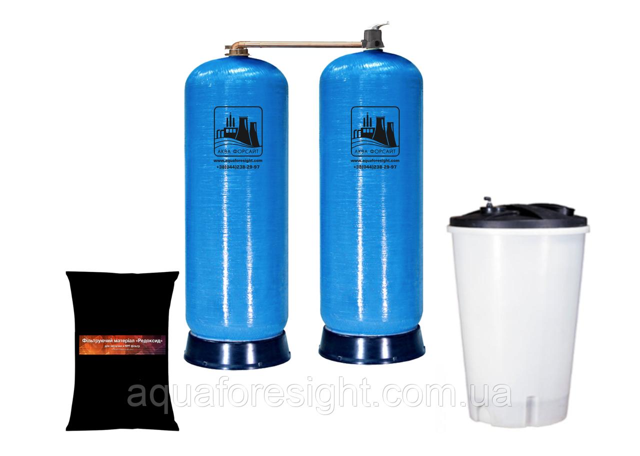Нетермический деаэратор RPF2162 (водоподпитка до 1,0 куб/час)