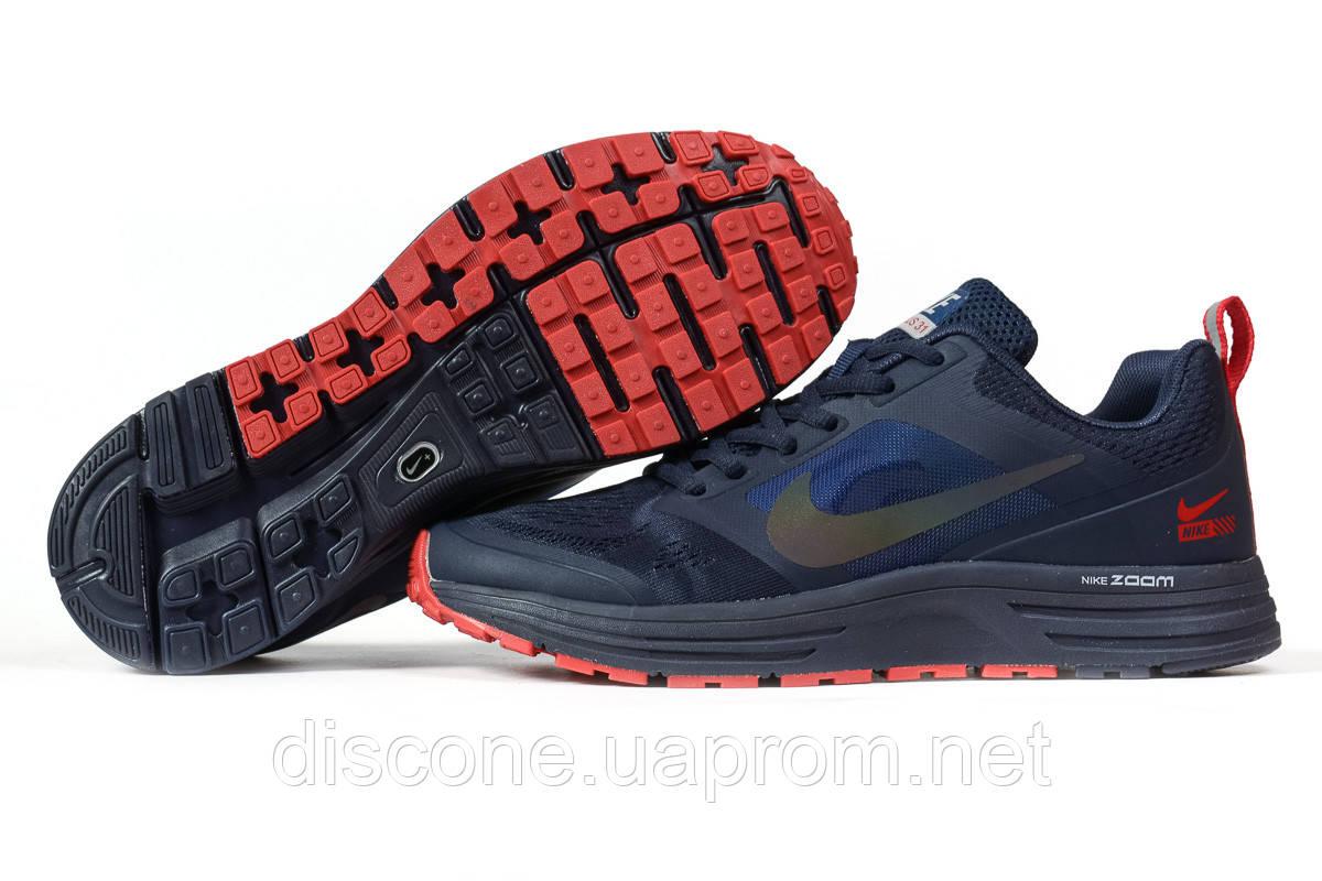 Кроссовки мужские 16901 ► Nike Pegasus 31, темно-синие ✅Скидка 27% [ 43 ] ► (43-27,5см)